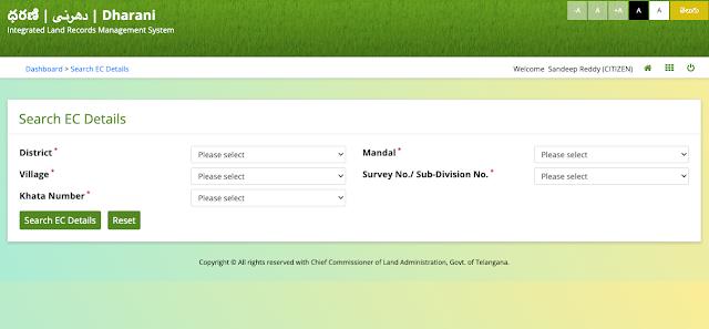 Search EC Details Form
