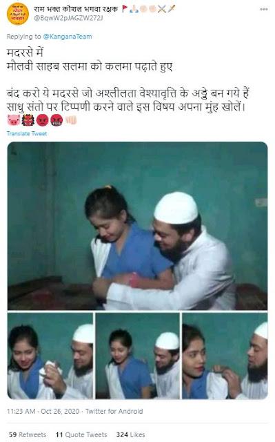Bangla bf sexual abuse in Indian madrasas
