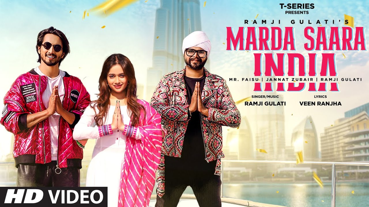 Marda Saara India Lyrics Ramji Gulati Ft Jannat Zubair X Mr Faisu