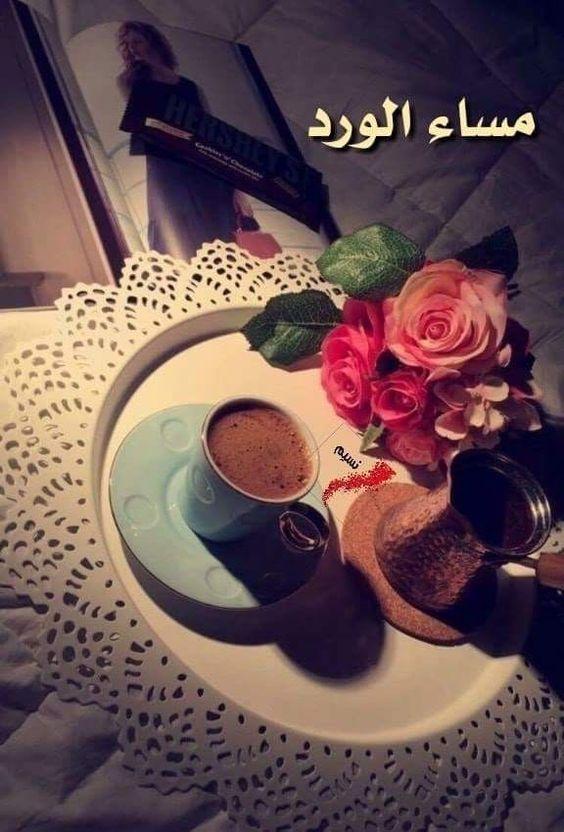 صورمساء الورد