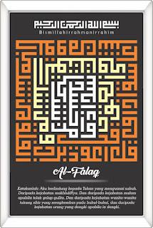 Kaligrafi Kufi Al-Falaq PSD