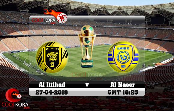 مشاهدة مباراة الاتحاد والنصر اليوم 27-4-2019 في كأس خادم الحرمين الشريفين