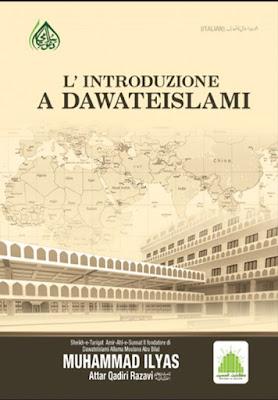 Download: L' Introduzione a Dawat-e-Islami pdf in Italian