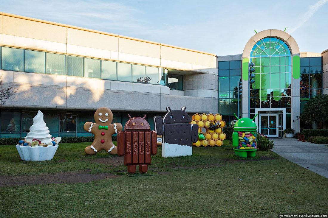 дом-музей андроида