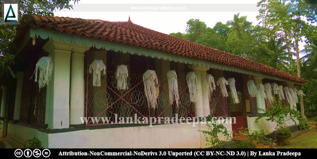 Panasawanarama Purana Viharaya, Kospillewa