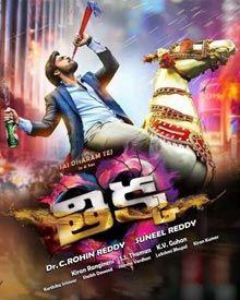 Thikka (2016) Telugu Movie DVDScr 700MB