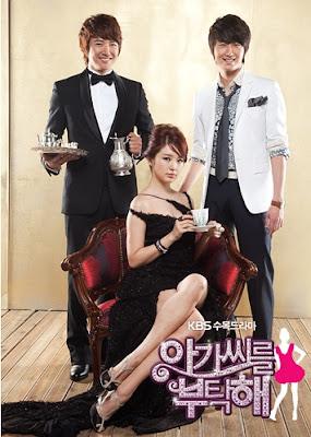 مسلسل My Fair Lady كوري فيلم مسلسلات أفلام كورية تركيه أجنبية مترجمة