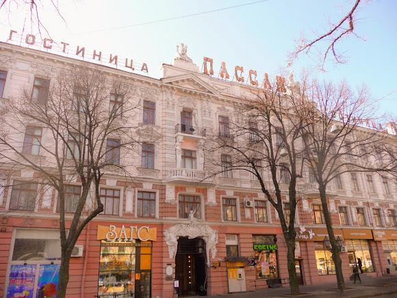 Одеса. Дерибасівська вул., 33. Пасаж. 1899 р.