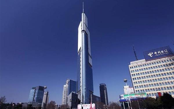 Nanjing Gronelândia Centro Financeiro