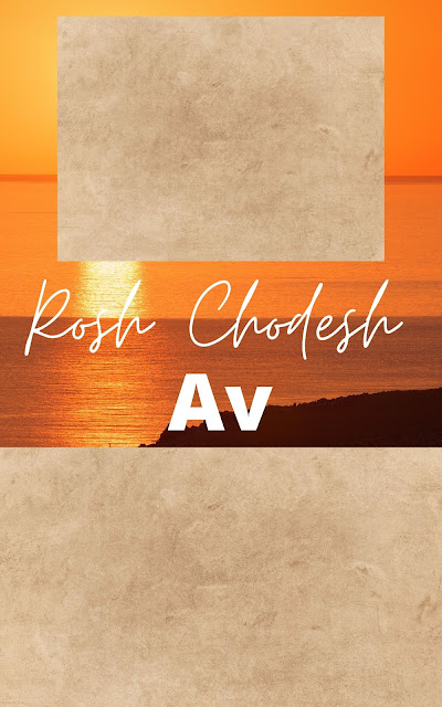 Happy Rosh Chodesh Av Greeting Card | 10 Free Beautiful Cards | Happy New Month | Fifth Jewish Month