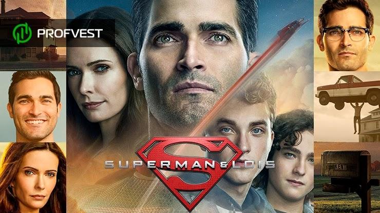 Супермен и Лоис 2021 год актеры роли и сюжет нового сериала