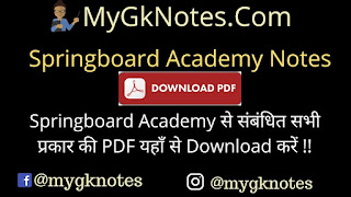 Springboard Academy Notes PDF For RAS And Rajasthan Competitive Exam