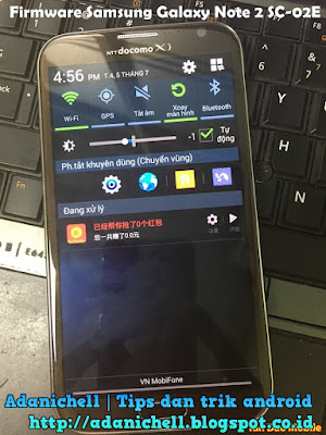 Firmware Samsung Galaxy Note 2 SC-02E