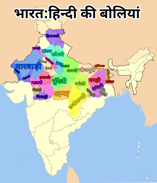 Dialects of Hindi