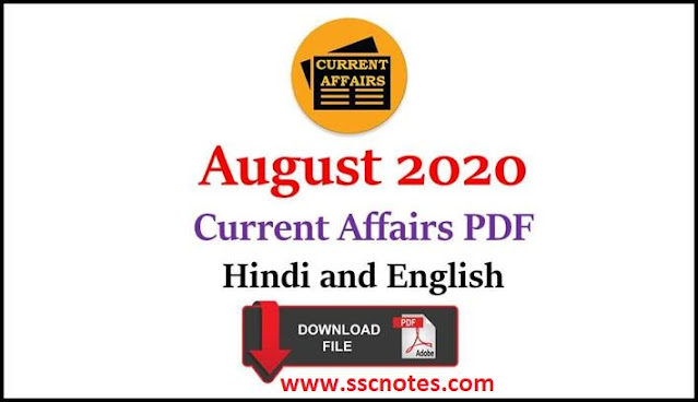 Current Affairs August 2020 - GK PDF Free Download