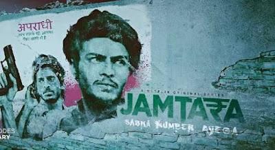 Jamtara Season 2 on Netflix