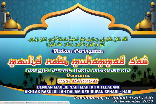 Spanduk Banner Maulid Nabi Muhammad cdr, pdf, jpg, corel draw