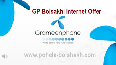 grameenphone internet offer for pohela boisakh 2016