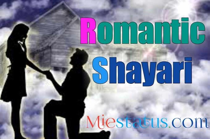 Hindi Love Shayari Romantic | 2 Line Love Romantic Shayari - हिंदी