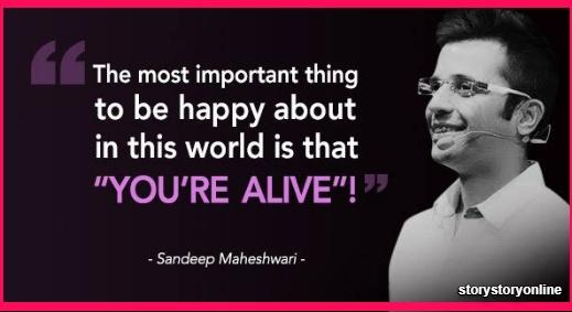 Sandeep Maheshwari Biography in Hindi