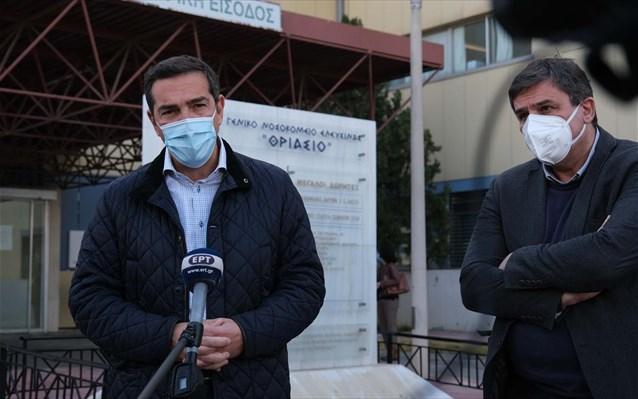 Αλ. Τσίπρας-Θριάσιο: Δραματική η κατάσταση - Δεν μπορούν να υπάρξουν δικαιολογίες