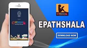 epathshala by NCERT | Promo Video | Play Store ePathshala Android APP Download /2020/04/epathshala-by-NCERT-Promo-Video-Play-Store-ePathshala-Android-APP-Download.html