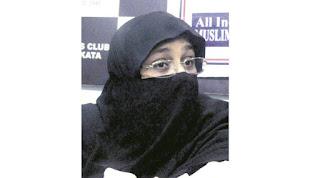 پرسنل لاء میں مداخلت کو ملک کی مسلم خواتین قطعی برداشت نہیں کریں گی