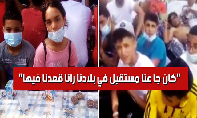 وصول 170 طفل تونسي إلى لامبيدوزا اليوم