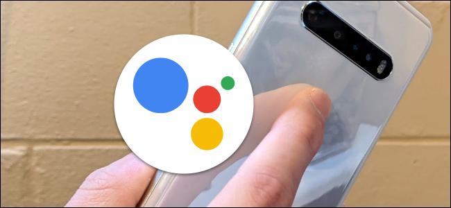 انقر لتشغيل مساعد جوجل