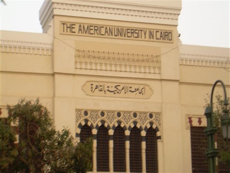 وظائف الجامعة الامريكية بالتجمع الخامس 2021