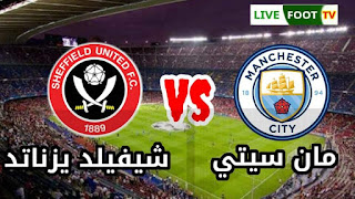 بث مباشر : مانشستر سيتي - شيفيلد يونايتد / 30 جانفي 2021