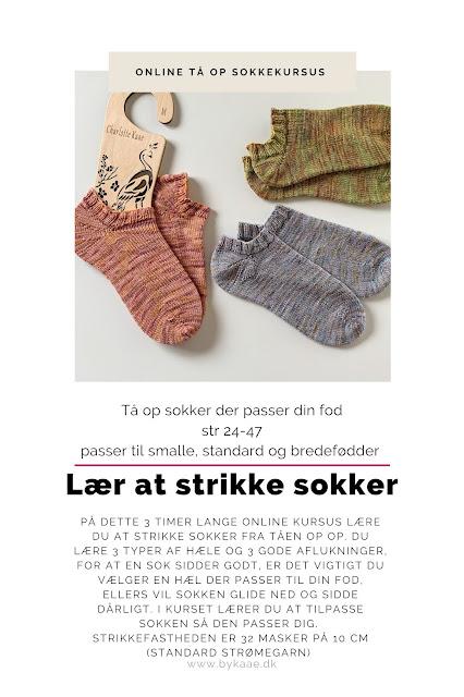 Online strømpekursus https://charlottekaae.bigcartel.com/product/online-ta-op-sokkekursus-3-haeltyer