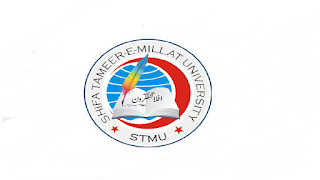 Download Shifa Tameer e Millat University STMU Job Application Form - https://stmu.edu.pk - Shifa Tameer e Millat University - Shifa University - Shifa Tameer e Millat University Jobs