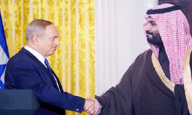 Mohammed bin Salman Cancels Meeting in Washington With Netanyahu