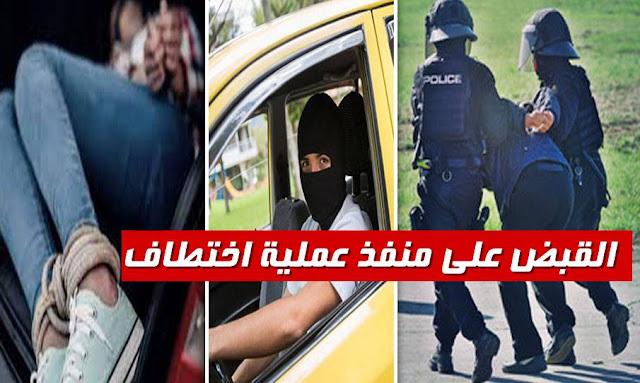 القبض على مختطف ابنة الصحفي منجي الخضراوي
