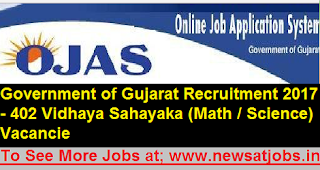 govt-of-gujrat-sahayaka-post-Recruitment