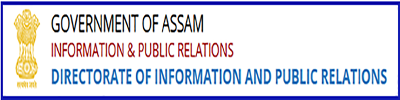 Director of Information & Public Relations Recruitment of Assistant Editor