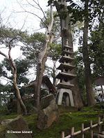 Stupa in the garden - Kenroku-en Garden, Kanazawa, Japan