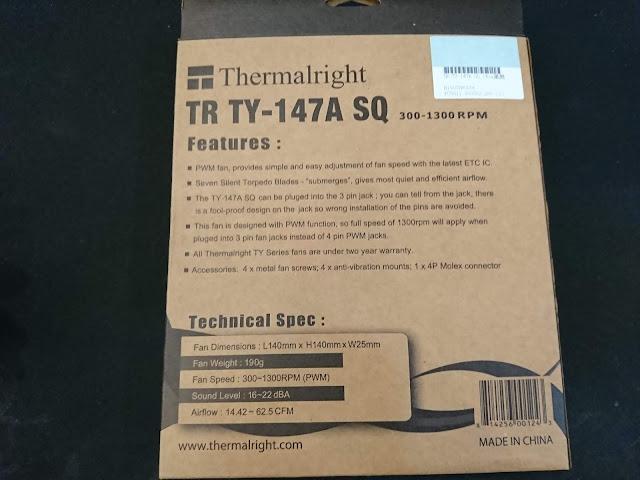 利民TY-147A SQ