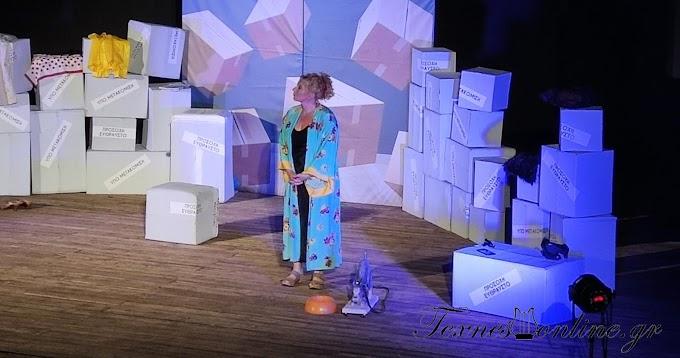 """Είδαμε την παράσταση """"To Υπέροχο μου διαζύγιο"""" με την Φαίδρα Δρούκα στο Δημοτικό Θέατρο Άλσους Δημήτρης Κιντής"""