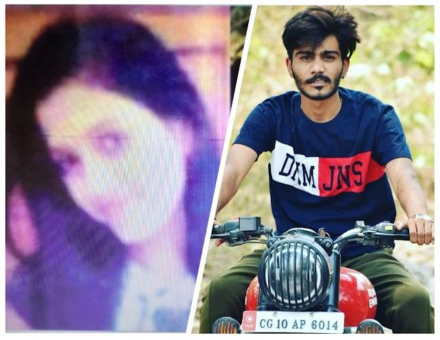 BIG BREAKING:प्रेमिका के हत्या का आरोपी प्रेमी सरगांव से गिरफ़्तार, आरोपी को लेकर पुलिस बिलासपुर रवाना, जल्द होगा मामले का खुलासा...