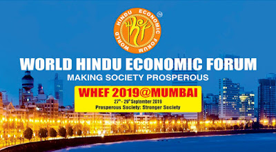 7th World Hindu Economic Forum (WHEF) 2019 held in Mumbai, Maharashtra