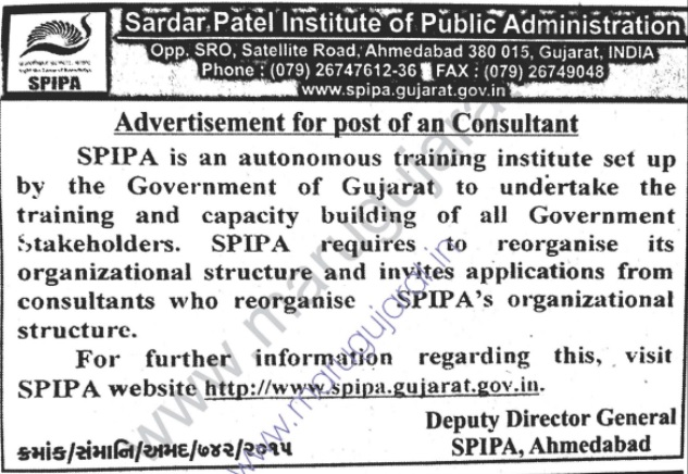 SPIPA Recruitment for Consultant Posts 2015 ~ Updates