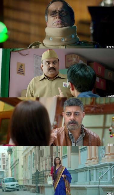 Cheel Zadap (2019) Gujarati Full Movie Download 720p WEB-DL || Movies Counter 1