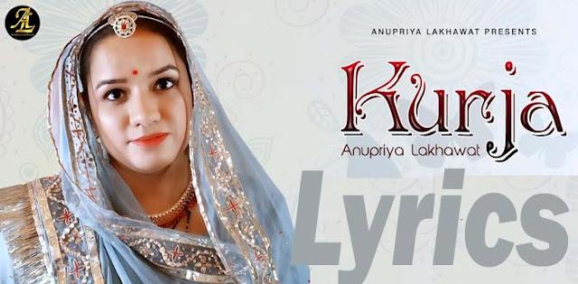 KURJA Song Lyrics Anupriya Lakhawat | Unplugged Version | Rajasthani Song
