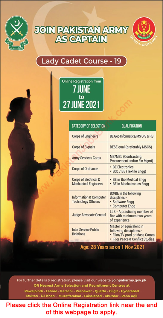 joinpakarmy.gov.pk - Join Pakistan Army as Captain through Lady Cadet Course 2021 Online Registration - Join Pak Army as Captain 2021