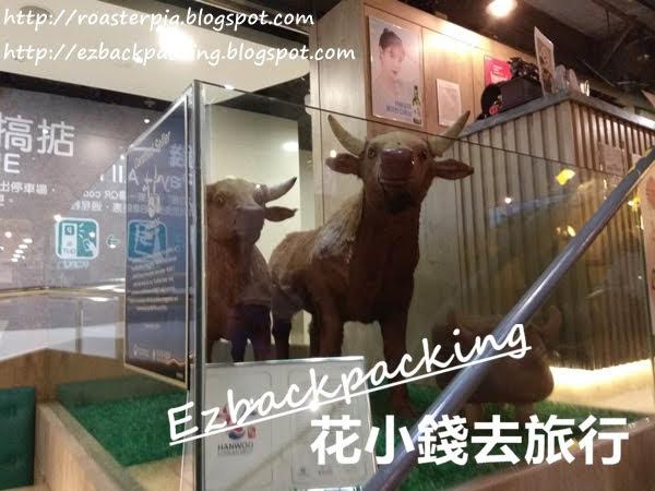 黃大仙韓燒餐廳抵食下午茶