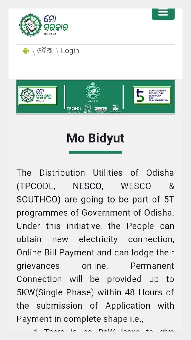 Mo Bidyut Mobile apps for Odisha Monitoring Eletrinics Services