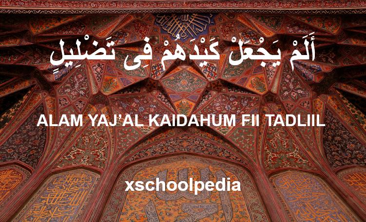 Alam Yaj'al Kaidahum Fii Tadhliil Artinya