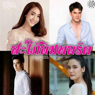 Phim Cô Dâu Nhập Khẩu-Sapai Import Phim Thái Hay 2020